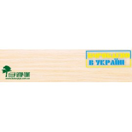 Крайка Kromag PVC Дуб Молочний 15.02 22x0,6
