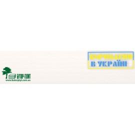 Крайка Kromag PVC Білий Текстура 501.02 22x0,6