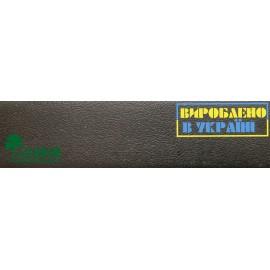 Крайка Kromag PVC Чорний Кірка 502.01 22x0,6