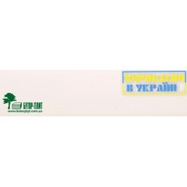 Крайка Kromag PVC Сірий Світлий 504.01 22x0,6