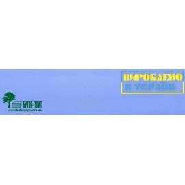 Крайка Kromag PVC Синій Темний 507.01