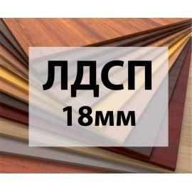 Ламіноване ДСП 18мм